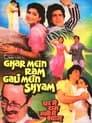 Ghar Mein Ram Gali Mein Shyam