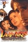 Laawaris (1999)