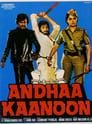 Andhaa Kaanoon