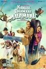 Kamaal Dhamaal Malamaal