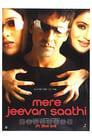 Mere Jeevan Saathi (2006)