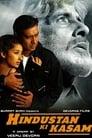 Hindustan Ki Kasam (1999)