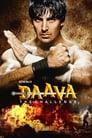 Daava